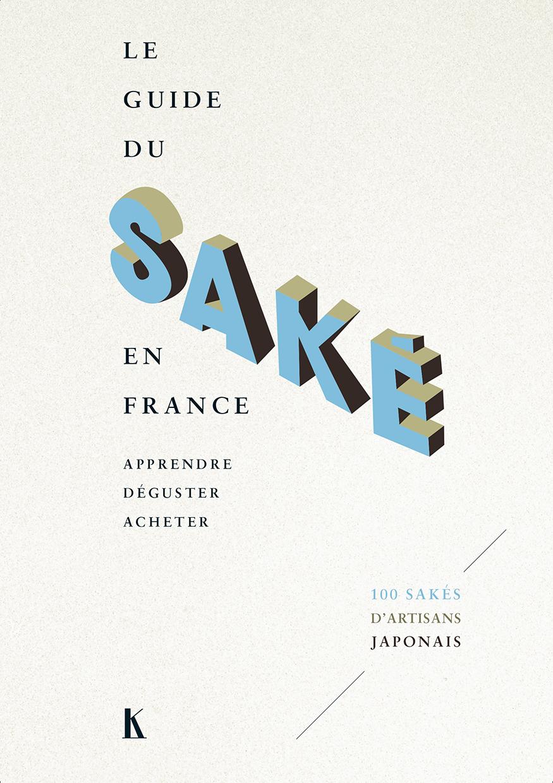 Saké Cover Keribus éditions